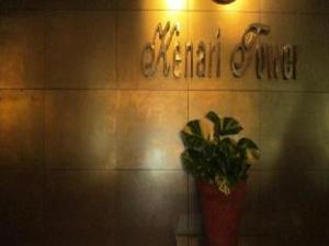 Kenari Tower Hotel