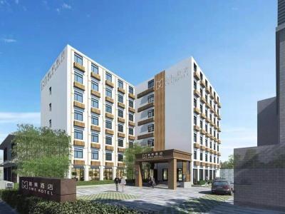 GME NanJing CaoChanGMEn Nanyihou Stress Hotel