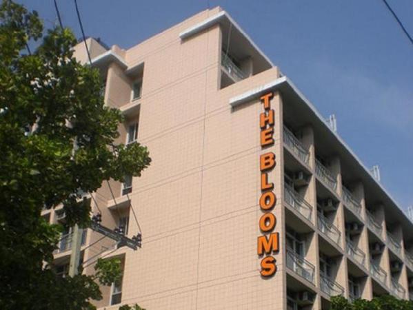 The Blooms Residence Bangkok
