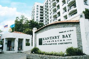 Kantary Bay Hotel & Serviced Apartments Sriracha แคนทารี เบย์ โฮเทล & เซอร์วิสอพาร์ทเมนท์ ศรีราชา