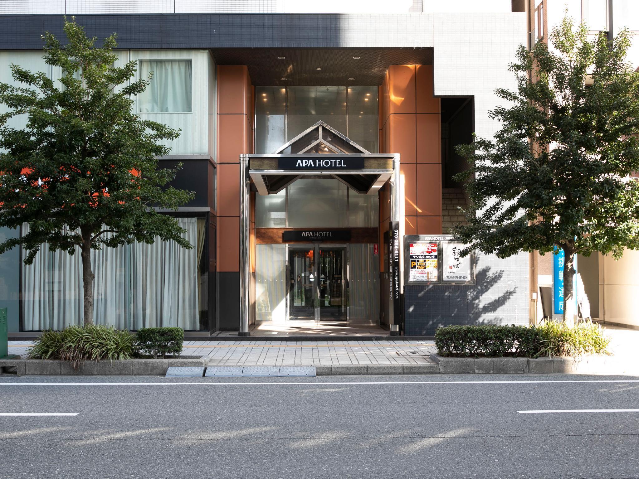 APA Hotel Himeji Ekikita