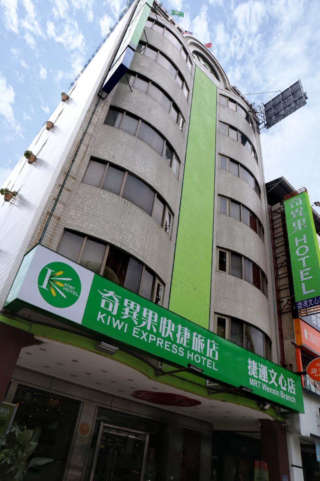Kiwi Hotel MRT Wenxin Branch  Feng Chia Branch 1