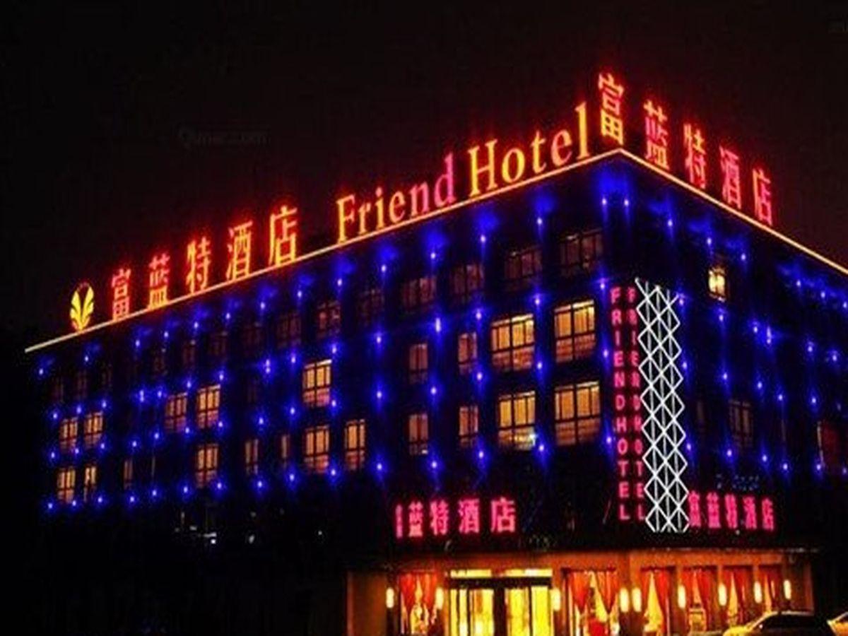 Yiwu Friend Hotel