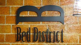 Bed District เบด ดิสตริกต์