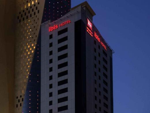 Ibis Sharq Hotel