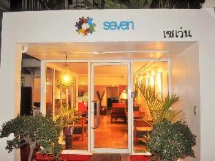 セブン ホテル Seven Hotel