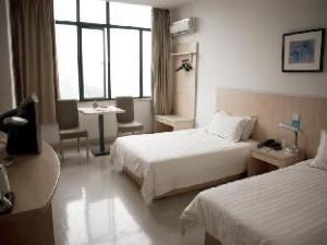 Jinjiang Inn Chongqing Yuzhong
