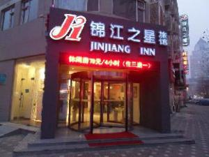 Jinjiang Inn Qingdao Xiangjiang Rd.