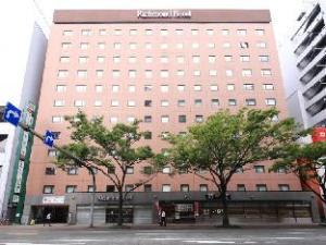 โรงแรมริชมอนด์ ฮาคาตะ เอคิมาเอะ (Richmond Hotel Hakata Ekimae)