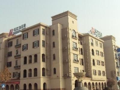 Baoji JinJiang Inn Baoji Administra Tion Center in China, Asia