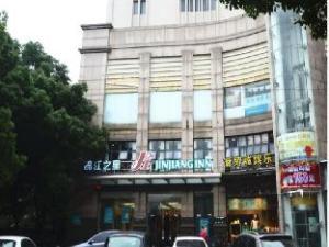 Jinjiang Inn Ningbo Maocheng