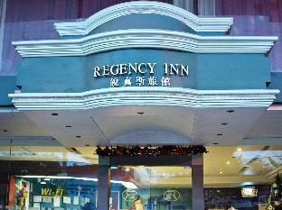 picture 3 of Regency Inn