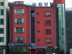 굿스테이 호텔 킹  (Goodstay Hotel King)
