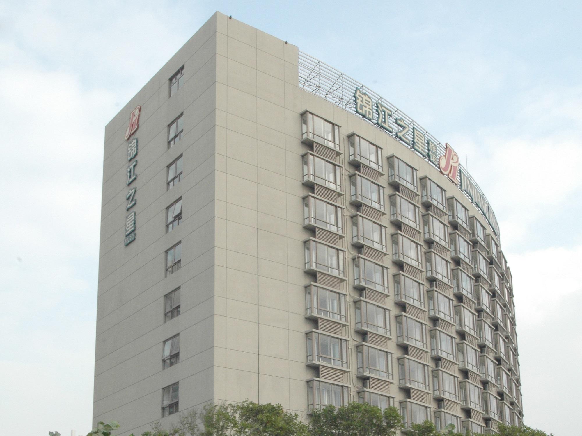 Jinjiang Inn Shanghai Sanlin Reviews