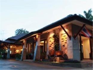 Noppharat Resort นพรัตน์ รีสอร์ต