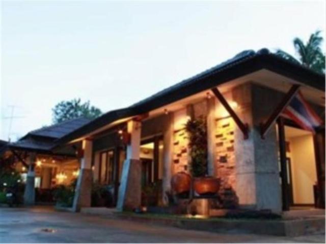 นพรัตน์ รีสอร์ต – Noppharat Resort