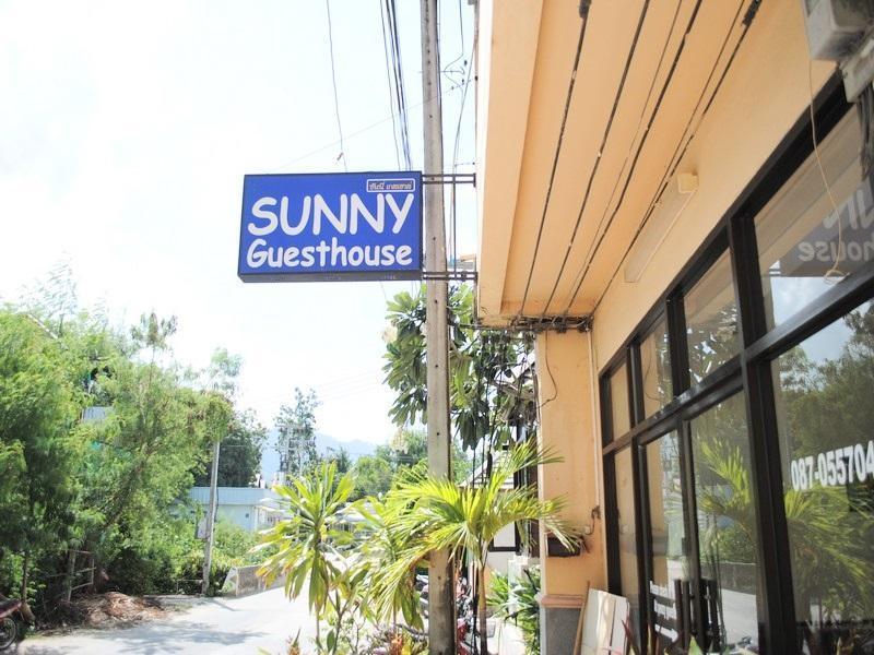 Sunny Guesthouse ซันนี่ เกสท์เฮาส์