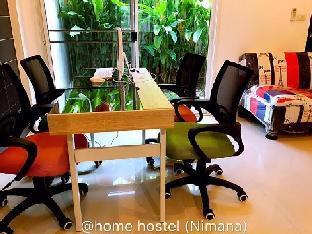 @Home Hostel ( Nimman ) แอต โฮม โฮสเทล (นิมมาน)