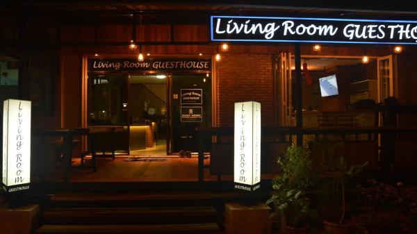 Living Room Guesthouse Krabi