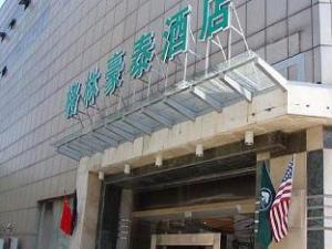 GreenTree Inn Nanjing Gulou