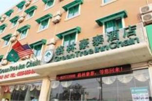 GreenTree Inn Jinan Bus Terminal Reviews