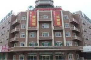 GreenTree Inn Shandong Yantai Jichang Road Ludong University Business Hotel