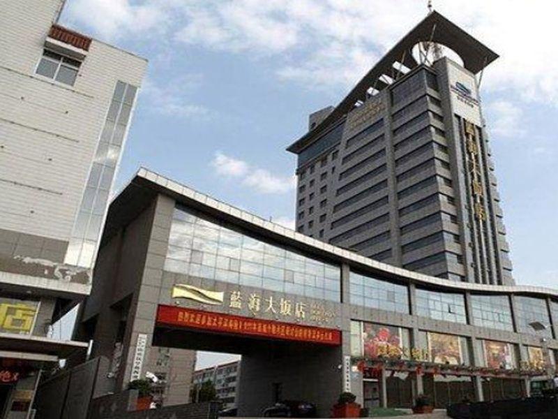 Jinan Blue Horizon Hotel Licheng