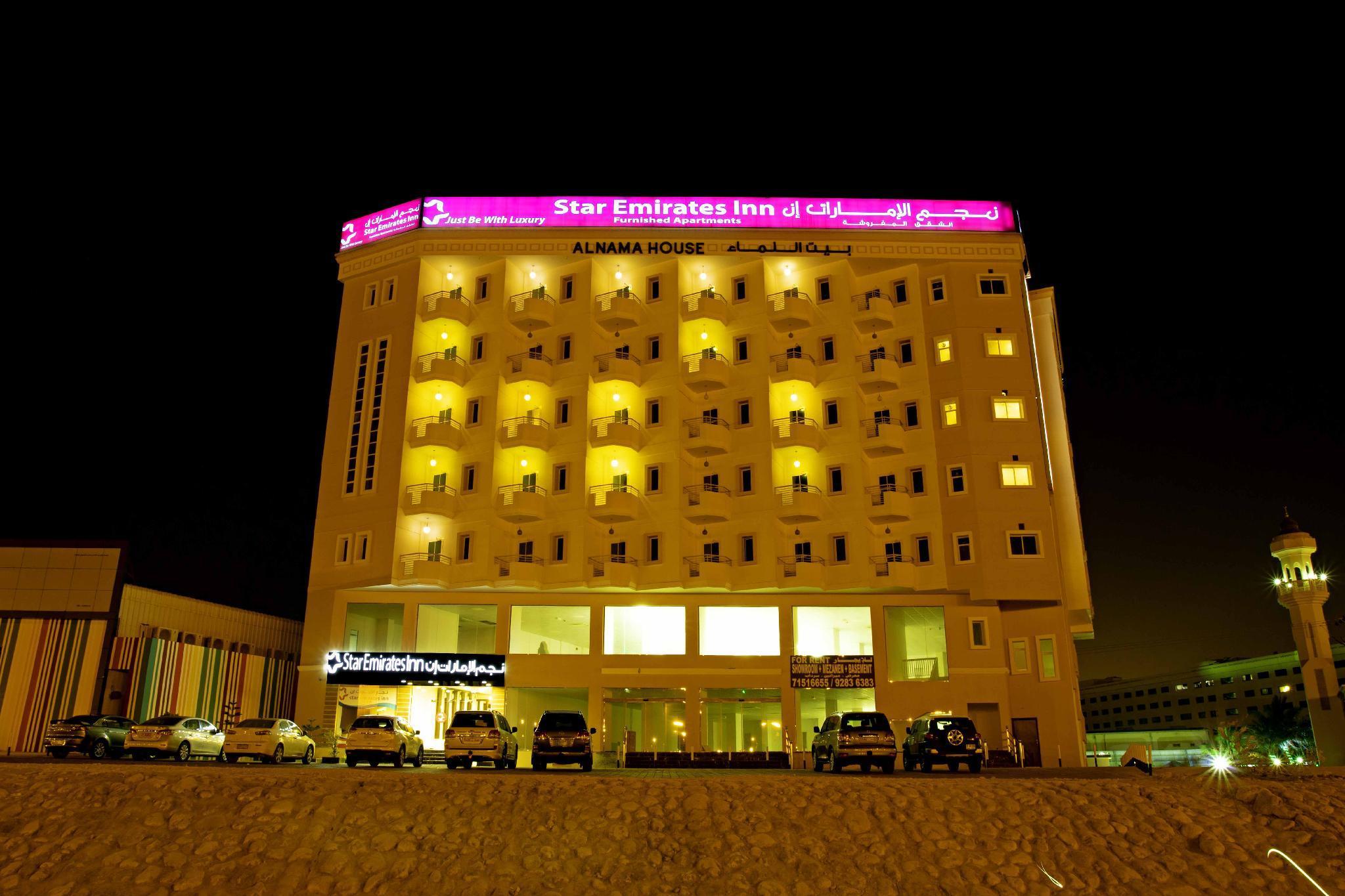 Star Emirates Inn