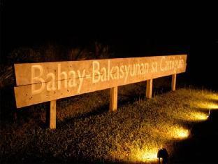 picture 4 of Bahay Bakasyunan Sa Camiguin Resort