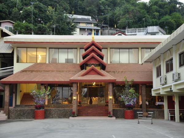 Piyaporn Hill Paradise Hotel Mae Sai