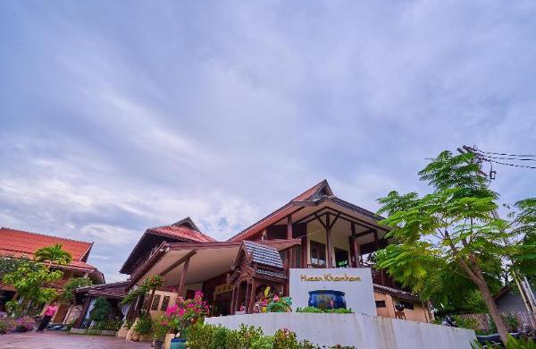 Mina Garden Villa Resort Chiang Mai