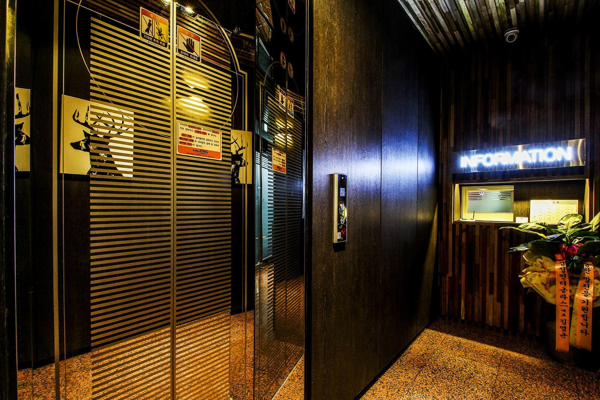 IDEA Hotel Centum
