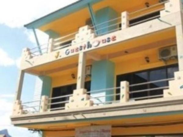 J. Guesthouse Krabi