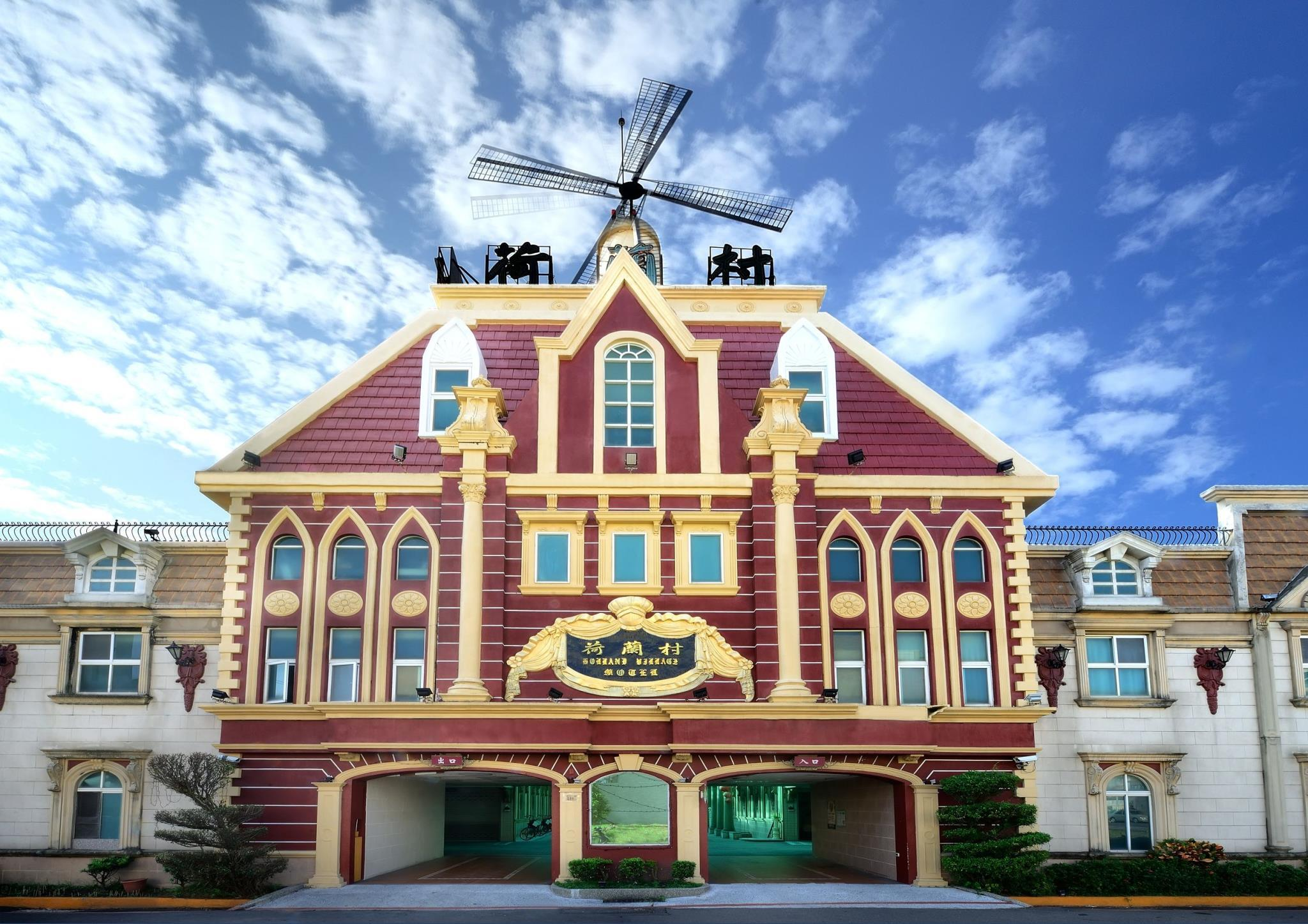 Holland Village Motel Hua Pin