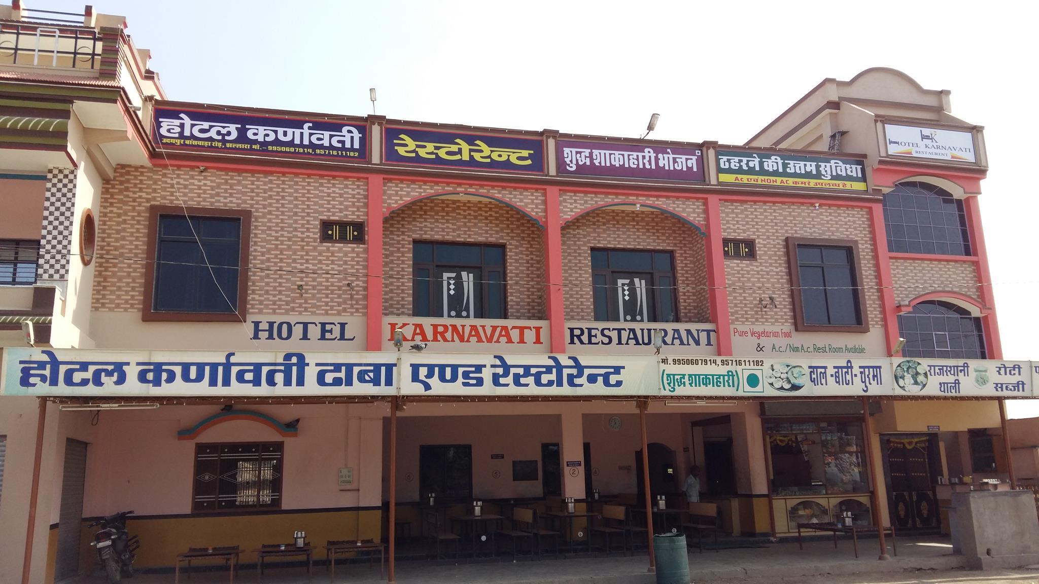 Hotel Karnavati Restaurant