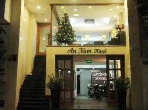 關於南安飯店 (An Nam Hotel)