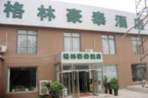 GreenTree Inn Tianjin Dongli Development Zone Binhai Airport Express Hotel