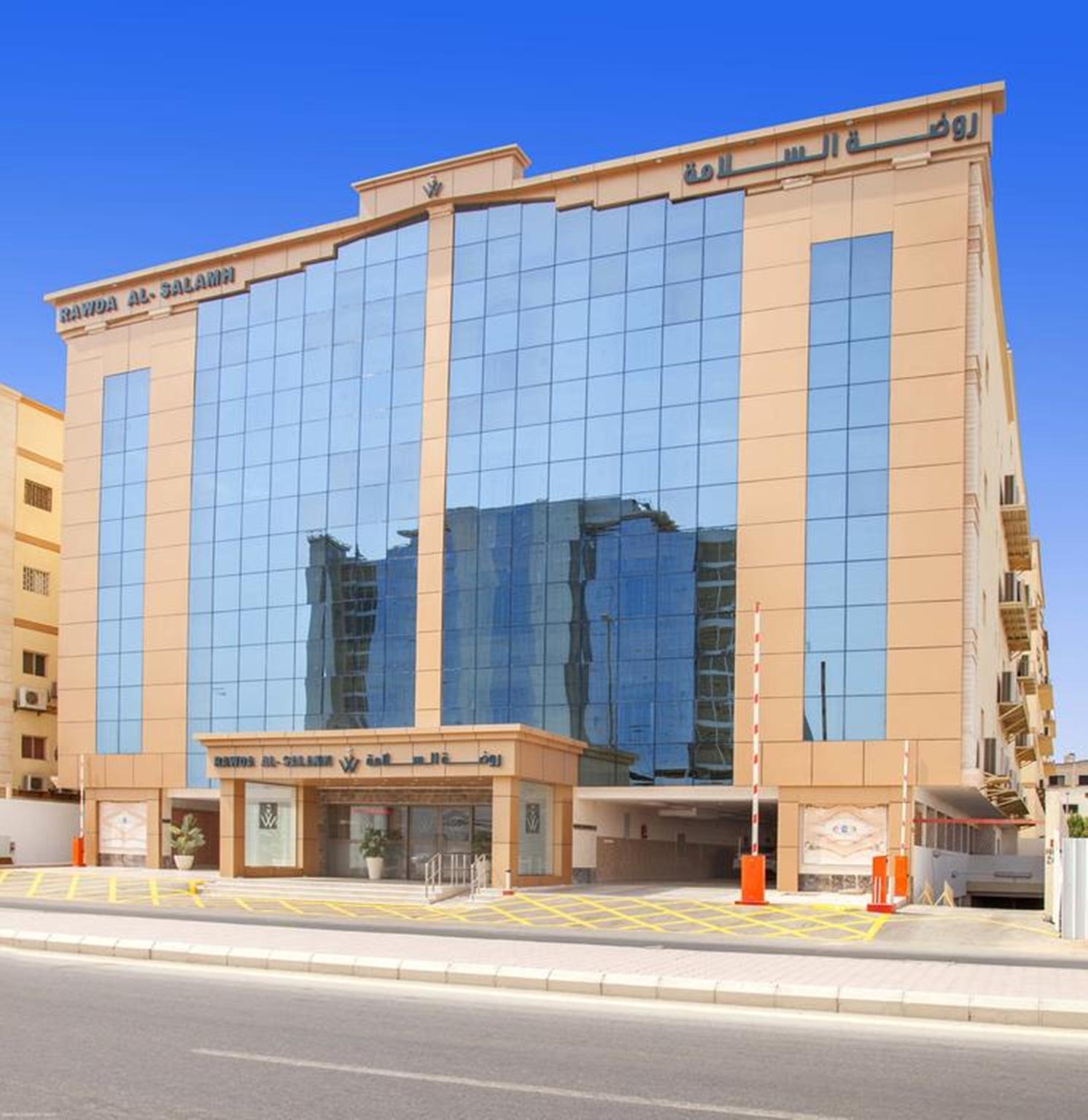 Al Rawda Hotel   Al Salama