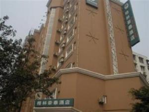 GreenTree Inn Chongqing Xiejiawan