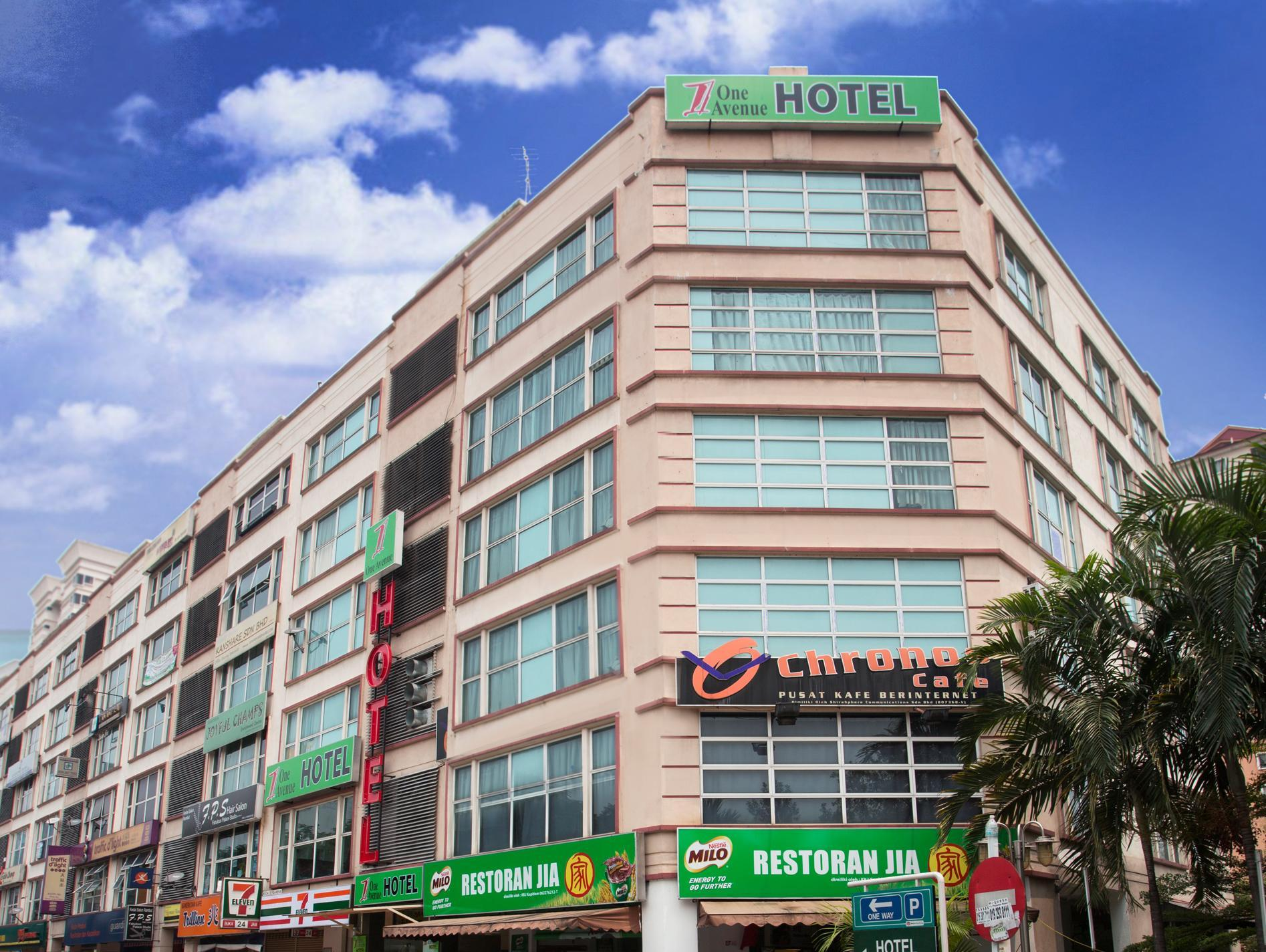 One Avenue Hotel 1