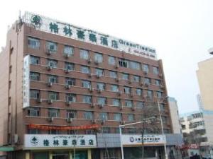 GreenTree Inn Urumqi South Xinehua Road