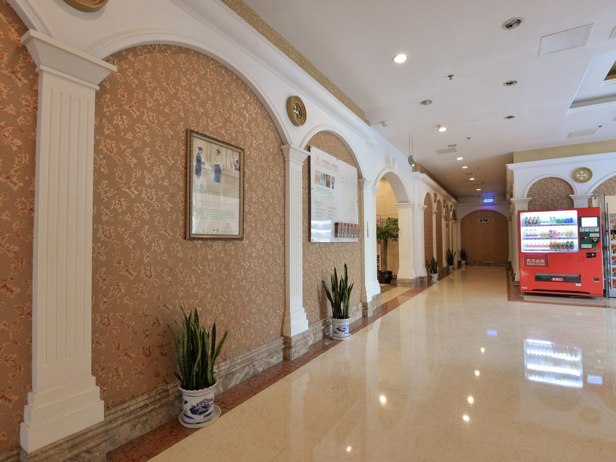 Vienna International Hotel Shanghai Songjiang Branch