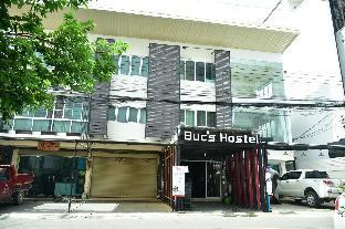 Buc's Hostel บัคส์ โฮสเทล