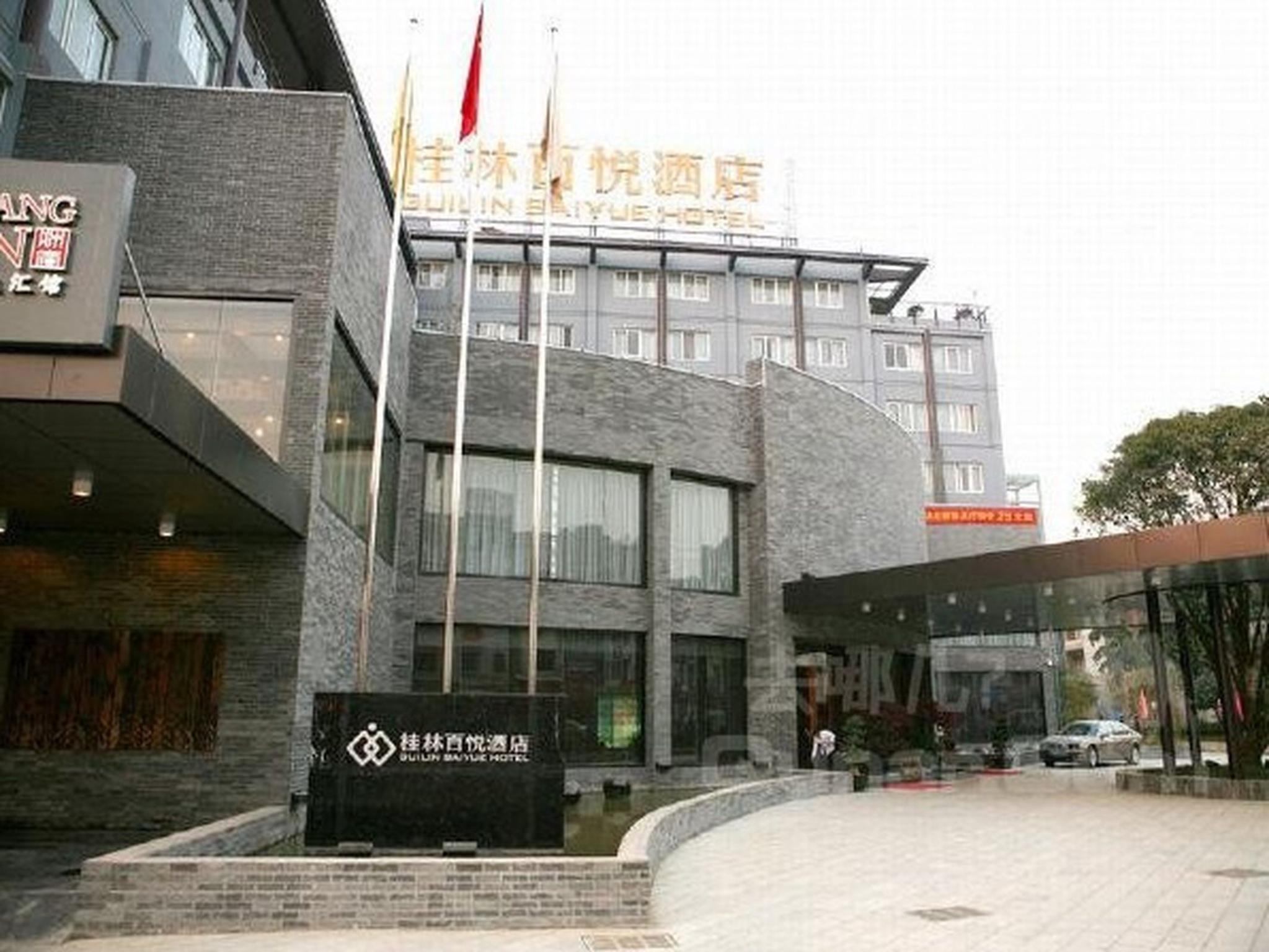 Guilin Baiyue Hotel