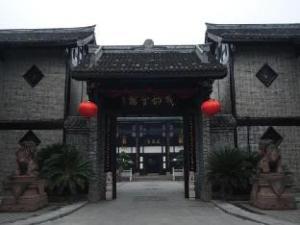 Chengdu Academy