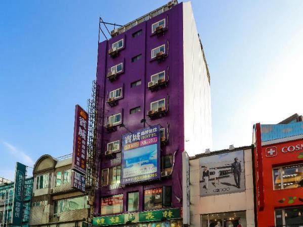 Bin City Hotel Hsinchu