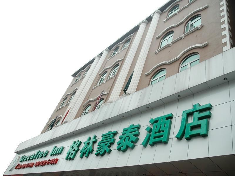 Green Tree Inn Changsha Yuan Jialing