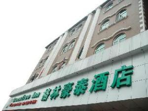格林豪泰长沙袁家岭酒店 (Green Tree Inn Changsha Yuan Jialing)