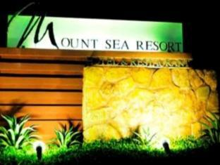 picture 5 of Mount Sea Resort