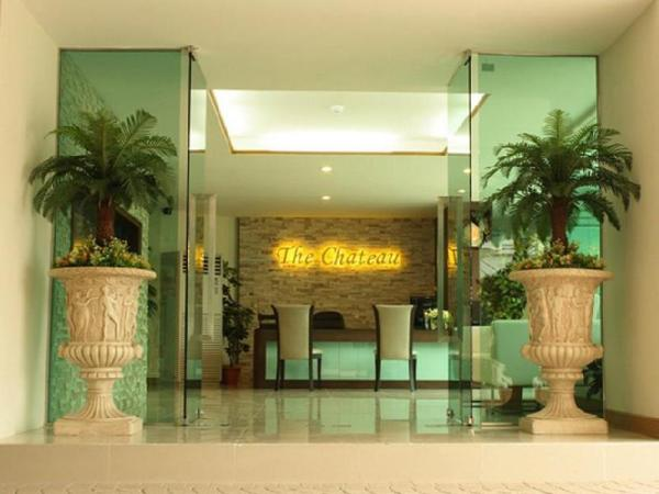The Chateau Luxury Serviced Apartment Bangkok